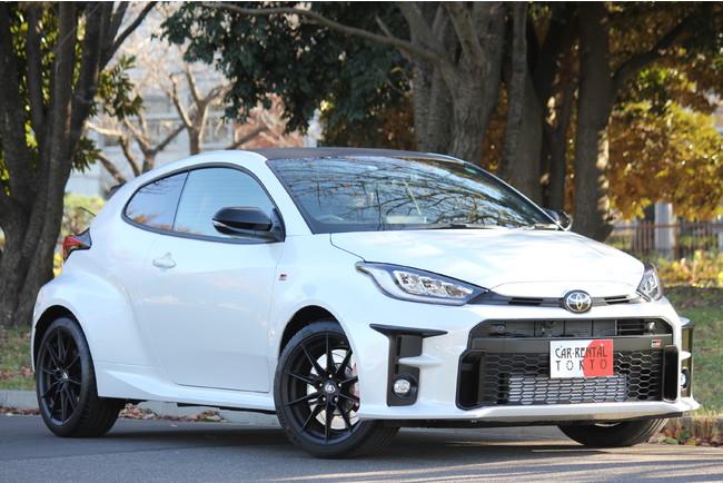 あこがれのスポーツカー、往年の名車に特化した「カーレンタル東京」 トヨタ GR ヤリス ファーストエディション RZハイ...