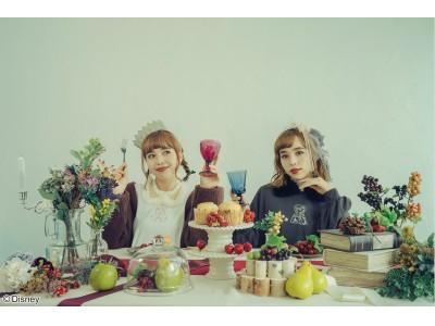 パニカムトーキョーのセカンドライン「PONEYCOMB ChouChou (パニカムシュシュ)」が新作を発表