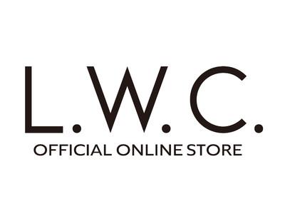 株式会社L.W.C.が複合型オンラインストア『L.W.C. OFFICIAL ONLINE STORE』をスタート