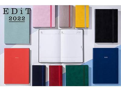 書くことを愛する、大人のための上質な手帳   人生を編集する手帳「EDiT」2022年版を発売
