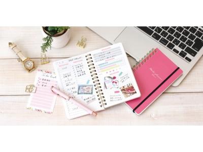 目標を立てておしゃれに楽しく毎日をキロク。女性のためのプランナー【meets planner(ミーツプランナー)】発売!