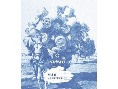 """""""ポルトガルの手の記憶、夏の空気""""を運ぶイベント『MÃO / PORTUGAL """" O verão """" 』展を3日限定開催!ーポルトガルの暮らしと手仕事を日本に伝える活動、CASTELLA NOTEー"""