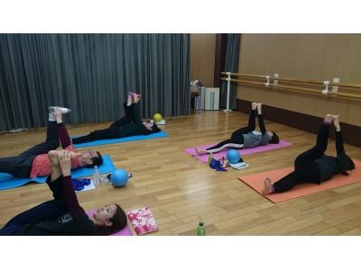4歳のお子様の姿勢矯正からリハビリトレーニングまで幅広いプログラムを持つ骨格改善トレーニング「バーオソルピラティス」8月指導者コース開催!