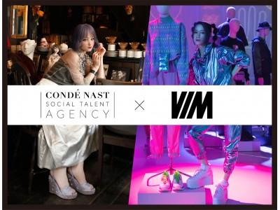 バーチャルモデルエージェント「VIM」と Conde Nast Social Talent Agency パートナー提携 - 社会をより曖昧に。