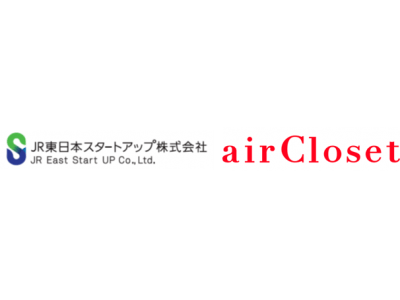 JR東日本スタートアップとエアークローゼットが長野と品川で実証実験! スタイリストがミラーを通して遠隔ファッション診断