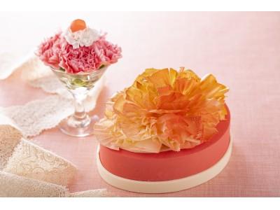 母の日に贈るテイクアウトケーキ「スイーツ・ブーケ」5月1日より販売
