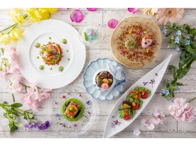 中国料理「王朝」5月、6月新メニュー!花をテーマにお届けする 心華やぐ「花美潤ランチ」&「百花艶麗ディナー」