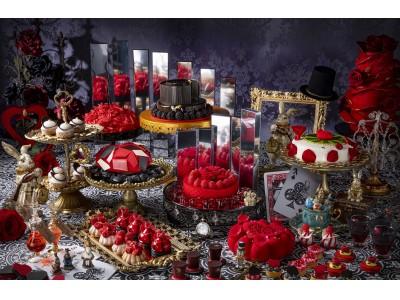 新デザートフェア『アリスinローズ・ラビリンス』9月6日(金)より開催~思わずため息!薔薇と鏡の迷宮でひらかれる耽美でダークなお茶会~