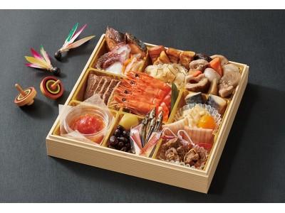 各地の良質な素材を生かす「地域おせち料理~寿ぎ(ことほぎ)の味紀行~」九州各県が誇るうまいもの『九州おせち 有明』発売