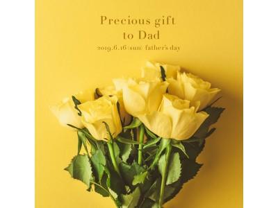 """サバース ギンザ 銀座本店にて父の日のイベント""""Precious gift to Dad"""
