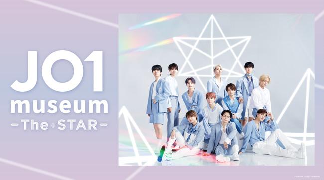 グローバルボーイズグループ「JO1」 1STアルバム「The STAR」の発売を記念した企画展『JO1 museum~T...