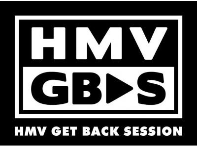 ロックバンド「androp」 名盤再現ライブシリーズ『HMV GET BACK SESSION』に登場!2019年1月26日(土)と2月19日(火)の2公演が決定!