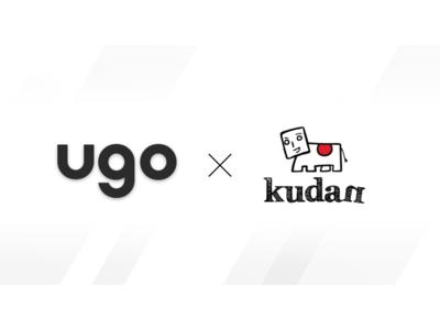ugo、Kudanとパートナーシップ協定を締結