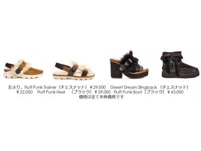 "UGGより、2019春夏 ""Fashion Baby Collection(ファッションベイビー)""登場"