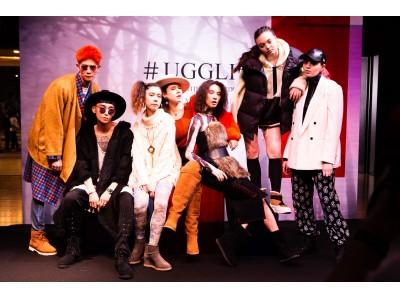 「UGG」が #UGGLIFE スペシャルイベントを開催!