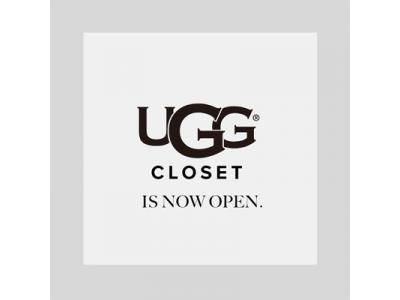 UGG公式オンライン アウトレットストアが日本初オープン!