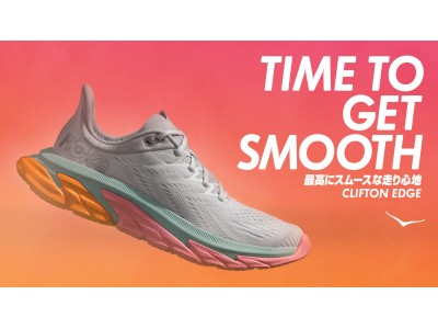 HOKA ONE ONE のイノベーションの集大成!革新的なロードランニングシューズ「CLIFTON EDGE」が7月1日より発売!