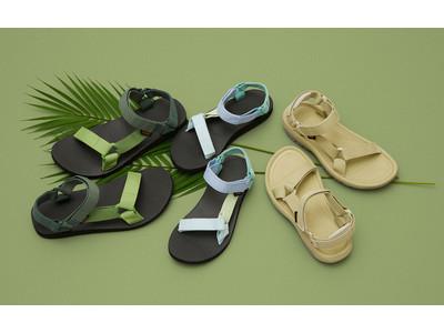 Tevaから、定番モデルを新緑のようなグリーンで彩ったカラーコレクション「Green Pack」が4月30日より登場!!