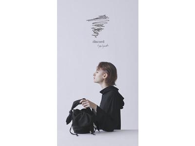 discord Yohji Yamamoto、2021春夏コレクションを2月5日(金)よりdiscord Yohji Yamamoto全ストアで展開