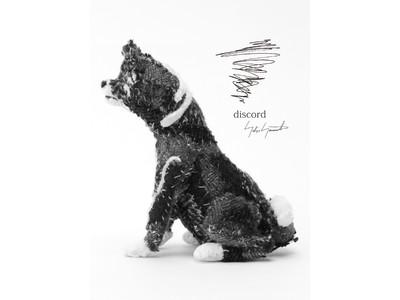 discord Yohji Yamamoto × READYMADE、世界に5体の限定エディション、山本耀司の愛犬をモチーフにし、生地で構成されたスカルプチャーを公開