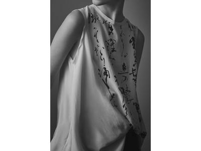 Y's、「書」を「服」に表現したカプセルコレクションを発表