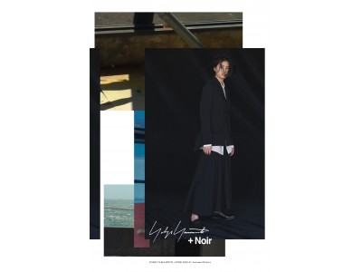 YOHJI YAMAMOTO  NOIR 2020-21 Autumn/Winter Collection 7月29日より展開スタート