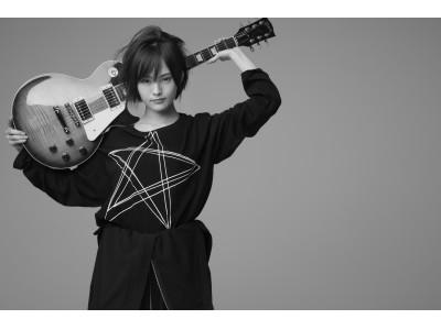 S'YTE x SAYAKA YAMAMOTO Collaboration 山本彩さん描き下ろしデザインのプリントTシャツを3月25日(月)より発売