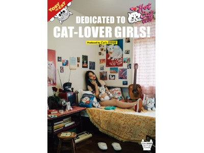 ネコ好きのすべての女性たちに贈る!「Cat's ISSUE」×「in private」コラボレーションアイテム発売。