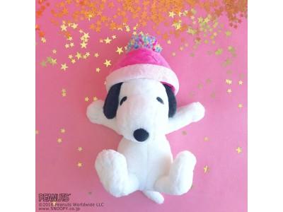 お気に入りのスヌーピーを見つけよう!PLAZAのクリスマスアイテム発売開始。