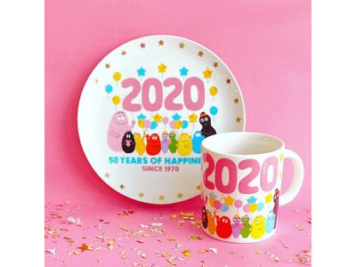 2020年もハッピーに!50周年を迎える、バーバパパの記念アイテム登場!