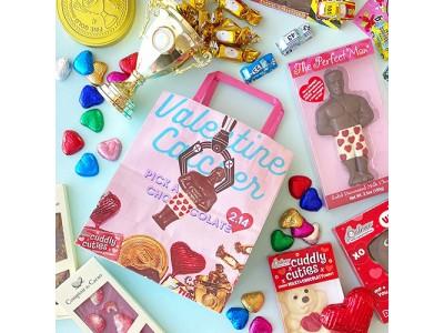 どのチョコレートを狙う?!キャッチーなチョコレートからブランドチョコレートまで、PLAZAのバレンタインは見逃せない!