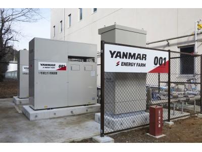 再生可能エネルギーであるバイオガスを活用したFIT発電事業を開始