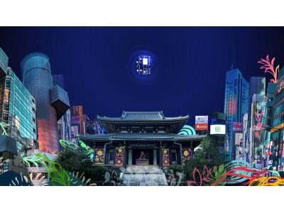 お寺でダンスミュージックに酔いしれる音楽フェス「煩悩 #BornNow」が渋谷で開催、kZmやCYKなどシーンを体現するアーティストが集結