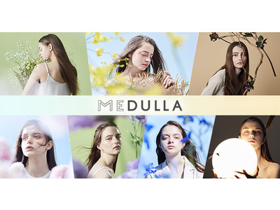 パーソナライズヘアケア「MEDULLA」、約30万人の髪質診断データを活かし8月11日よりブランドリニューアル