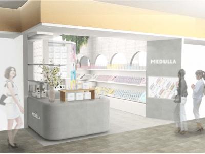 「MEDULLA」が体験型店舗を有楽町マルイに期間限定OPEN
