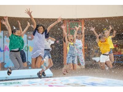 大量の水を浴びて夏の暑さを吹き飛ばそう!イクスピアリ(R)の夏休みイベントがスタート!