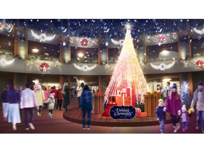 光を操れるクリスマスツリーが登場 「IKSPIARI Dreamy Christmas!」11月8日から開催