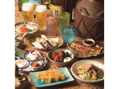 イクスピアリ開業以来、初の沖縄料理専門店「海人酒房」11月27日(火)オープン!