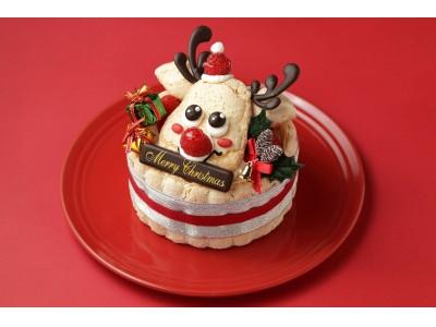 クリスマスまであと20日!もっとイクスピアリのクリスマスを楽しみたい方のための特設サイトを公開中!
