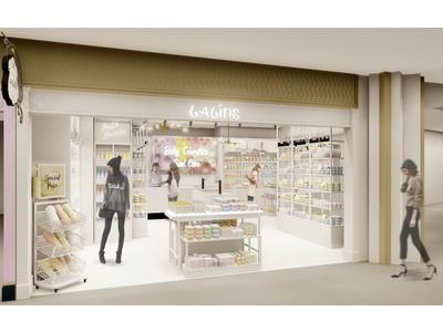 日本上陸10周年!世界で約200店舗を展開するライフスタイルブランド「Laline」がイクスピアリに2021年10月16日(土)オープン