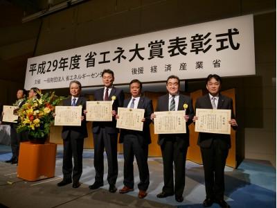 パナソニックグループが「平成29年度 省エネ大賞」を3件受賞