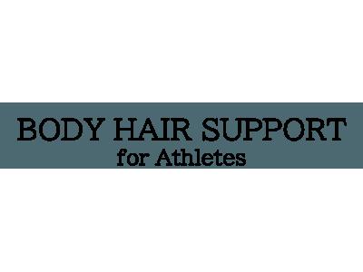 アスリートの体毛ケアをサポートするサービス誕生 BODY HAIR SUPPORT for  Athletes