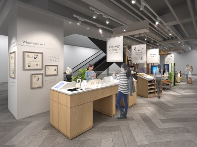 【パナソニックセンター大阪】「インテリアから暮らし方を考える」新しいサービスコーナーをオープン