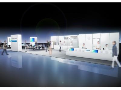 パナソニックが東京2020大会のメインプレスセンターに「MPCパソコン修理工房」を設置