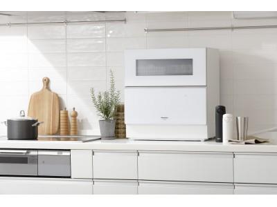 卓上型食器洗い乾燥機 NP-TZ300を発売