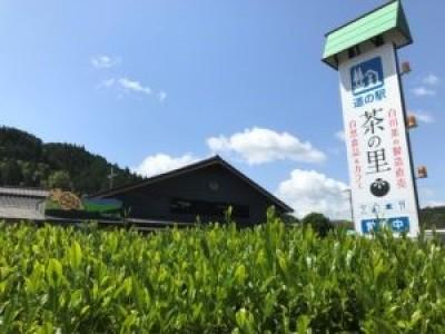 道の駅初!茶の里 東白川村で仮想通貨決済マルシェ開催