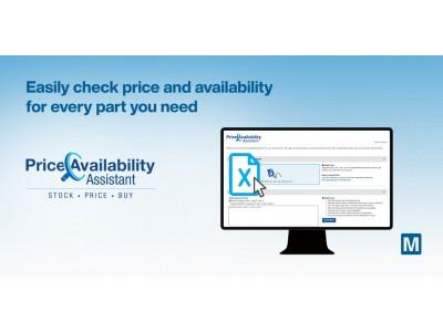 マウザー、販売サイトでの見積りや購入が、より簡単に行える新機能「価格・在庫確認アシスタント」の運用を開始
