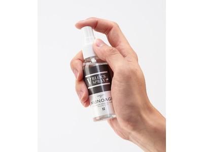 今注目の「ダチョウ卵黄エキス※1」を配合、手肌をしっとりと清浄に保つミストタイプの化粧水「ミューノアージュ V BLOCK スプレー」 12月10日(木)より新発売