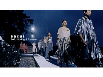 ブランド単体では初の日本開催となったsacaiのコレクションショーの映像を公開!「sacai 2021 Spring & Summer」マルチアングル映像を【auスマートパスプレミアム】にて独占配信