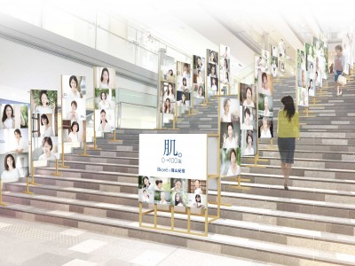 プロジェクト集大成「肌。Biore×篠山紀信 0→100歳 展」を2018年10月3日(水)より表参道ヒルズで開催